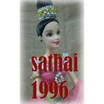 sathai1996