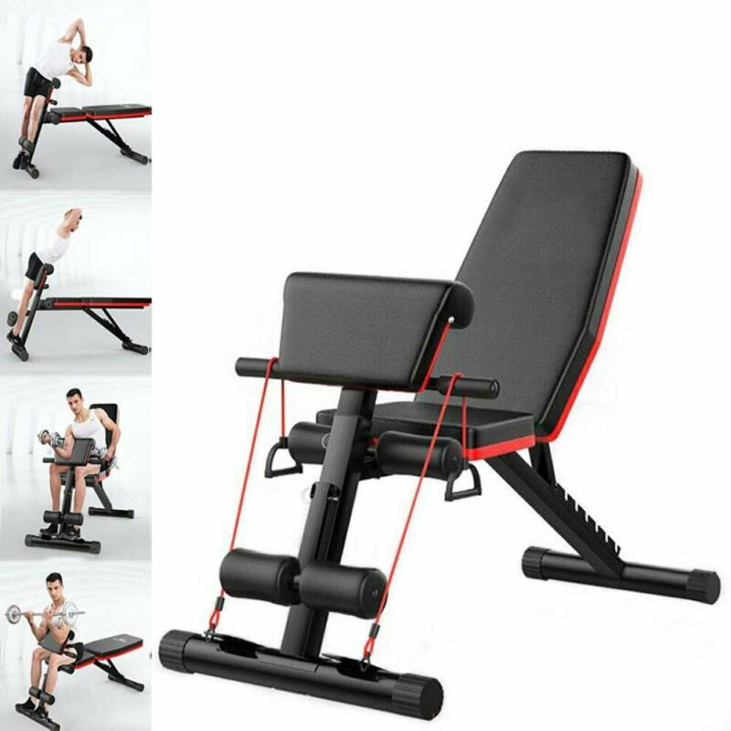 Adjustable Weight Bench Fitness Home Training Gym Utility Exercise Bench Press