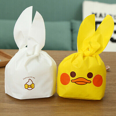 50pcs Cute Yellow White Duck Gift Bag Easter Candy Gift Set Plastic Snack Bag SL](Easter Gift Bags)