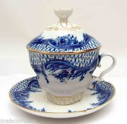 Porcelain Russian Tea Cup