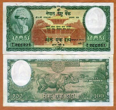 Nepal, 100 Mohru, ND (1960) P-11, King Mahendra, Sig. 5 VF > Scarce