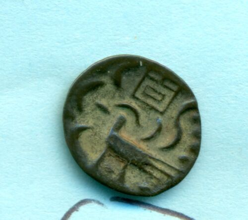A NICE OLD 2 PE COIN from CAMBODIA DATING 1847 (Lot #2)