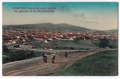Serbien ALEXINATZ  Алексинац Serbia * AK um 1915 Feldpost