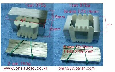 2Set 750g 80%  Nickel Permalloy Core EI-57 for Transformer core. Made in korea.
