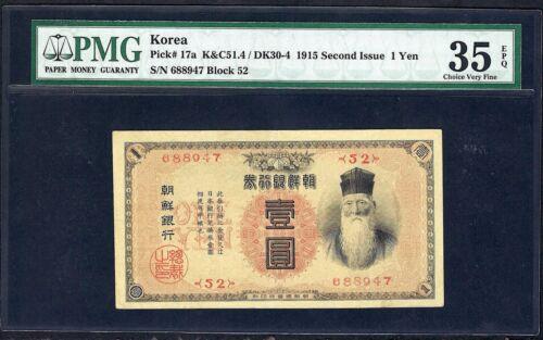 KOREA 1915 1 Yen PICK#17a ♚♚BANK OF CHOSEN♚♚ PMG CH VF 35 EPQ
