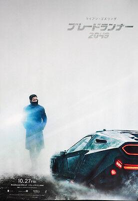 Blade Runner 2049 2017 Harrison Ford Japanese Chirashi Mini Movie Poster B5