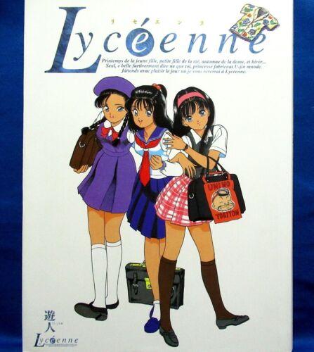 U-jin Illustrations - Lyceenne /Japanese Anime Art Book