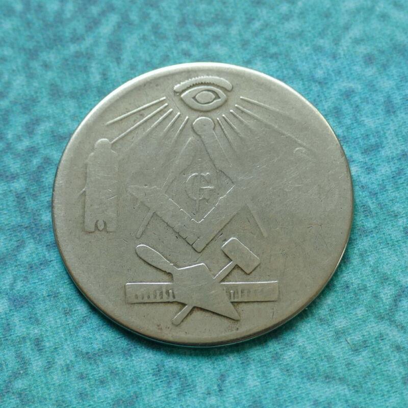 MADE A MASON Coin Medal Token - VINTAGE Silver Freemasonry Masons Member Memento