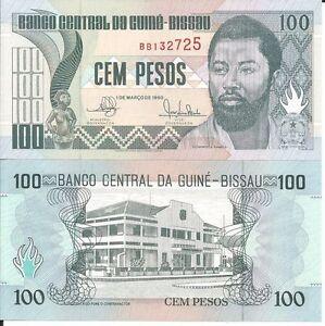 GUINEA-BISSAU-BILLETE-100-PESOS-1990-P-11
