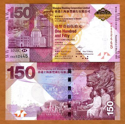 Hong Kong   150  2015  Hsbc  P New  Unc   Commemorative  With The Folder
