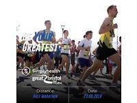 Simplyhealth Great Bristol Half Marathon