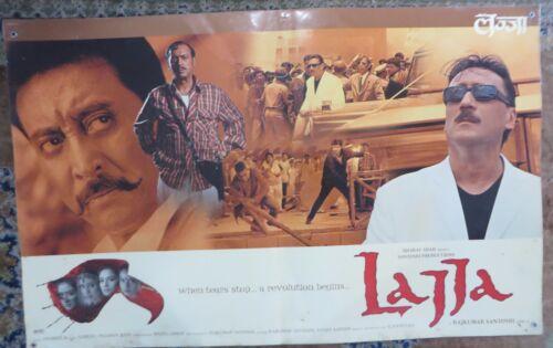 India Movie Lajja (2001) Wall poster star Rekha, Anil Kapoor, Jackie Shroff
