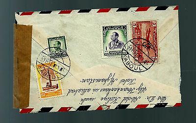 AFGHANISTAN 1951 V.RARE CENSOR COVER UNIQUE DESTINATION, AUSTRIA WITH HIGH VALUE