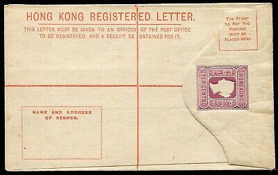 Hong Kong QV 1900 10c (G) postal stationery registered envelope Yang 2 un (fault