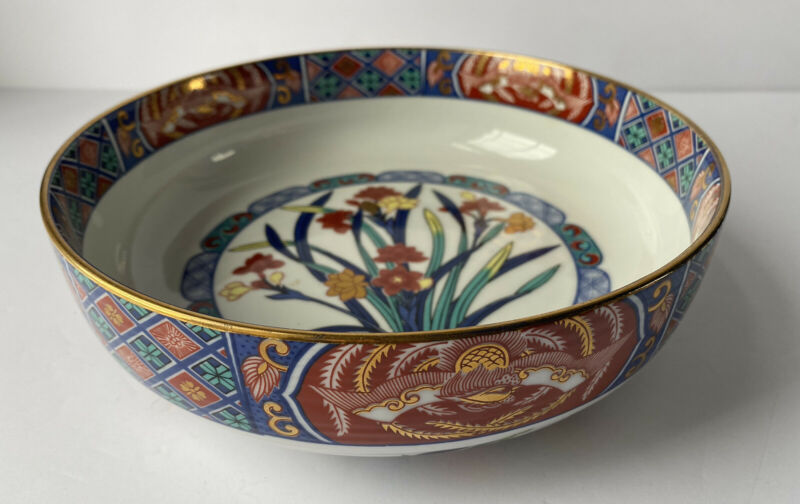 "Vintage OMC Japanese Imari Serving  Bowl 9"" Floral Design"