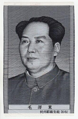毛澤東 1950s CHINA Silk Screen Printing. Portrait of MAO ZEDONG. Made in Kanzhou