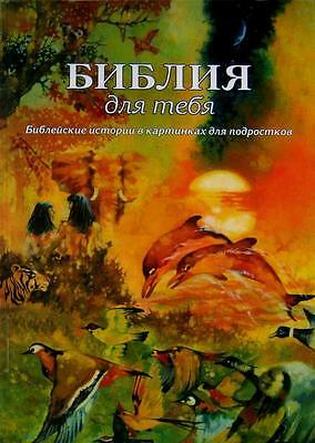 Bible for You Bible stories in pictures for teens Best-seller Russian