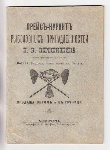 1904 RUSSIA Прейс-Курант РЫБОЛОВНЫХ ПРИНАДЛЕЖНОСТЕЙ Catalog FISHING ACCESSORIES