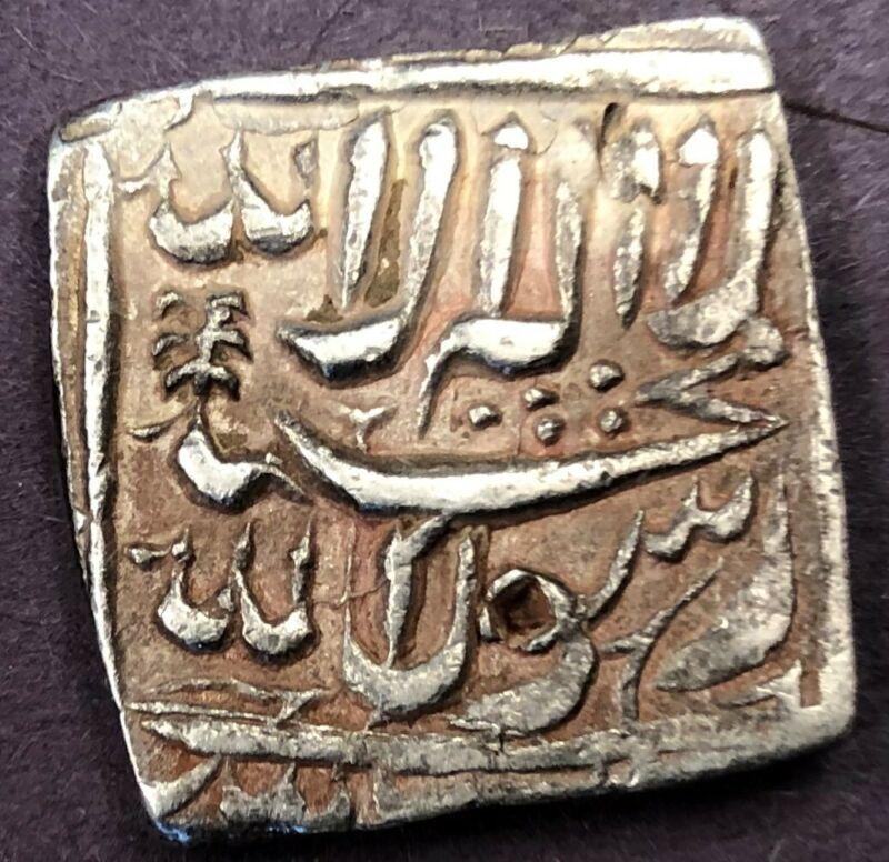 India - Mughal, Muhammad Akbar, Silver Rupee, KM# A86.1, AH 997, XF, 11.19g
