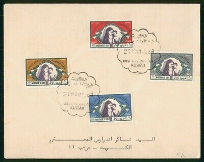 Mayfairstamps Kuwait FDC 1964 Mothers Day Mom and Child Combo First Day Cover ww