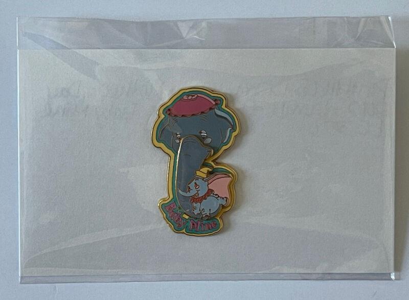 Disney WDW LE 3500 Mother's Day - Baby Mine - Dumbo and Mrs. Jumbo Pin