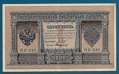 1 Roubles 1898. Imperial Russia Banknotes - Original banknotes !