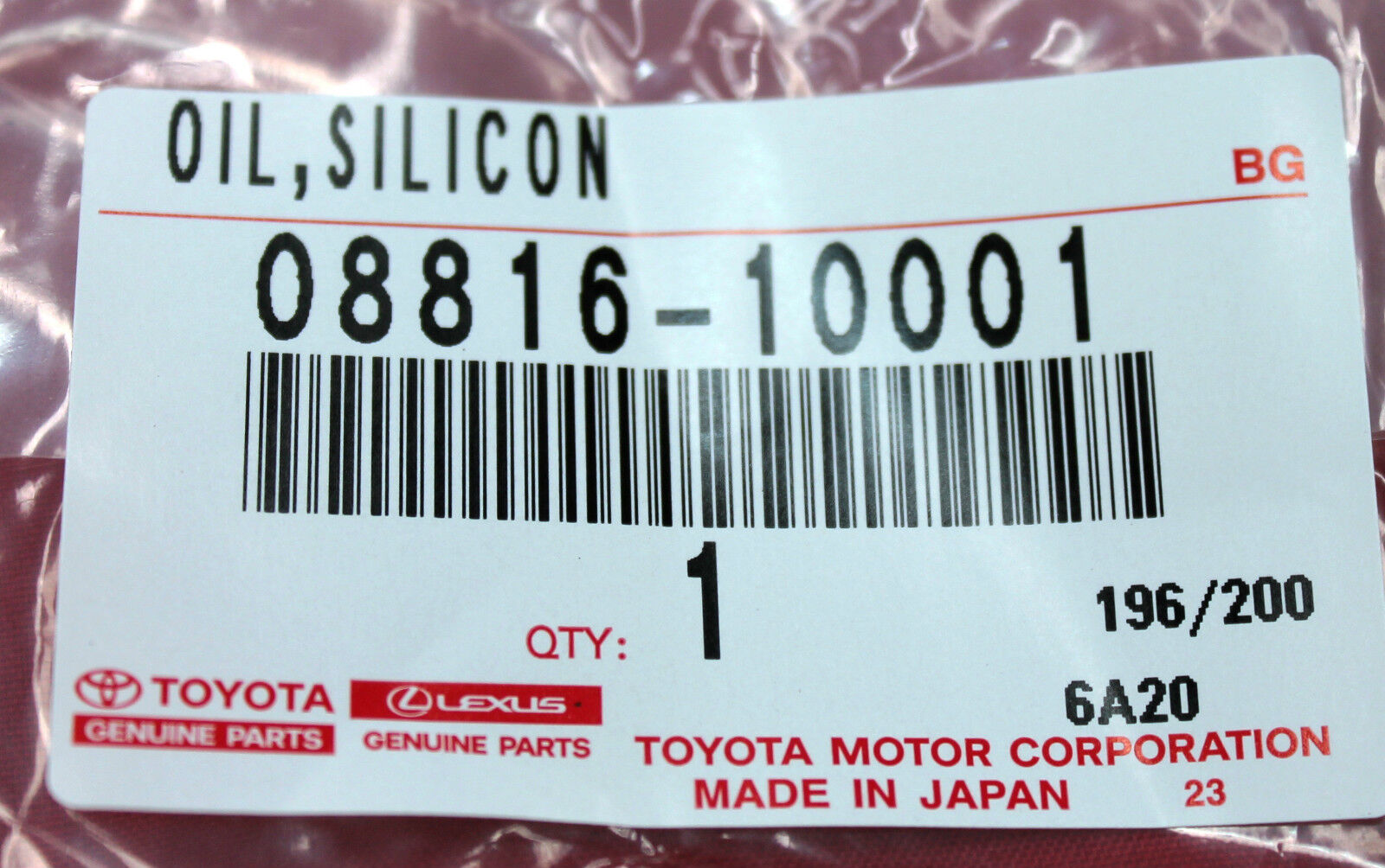 Details about TOYOTA FAN CLUTCH SILICONE OIL VISCOUS HUB 10000 CST 18ML  GENUINE FREE EXP POST