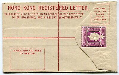 Hong Kong KGV 1924 10c (F) postal stationery registered envelope Yang 22 unused