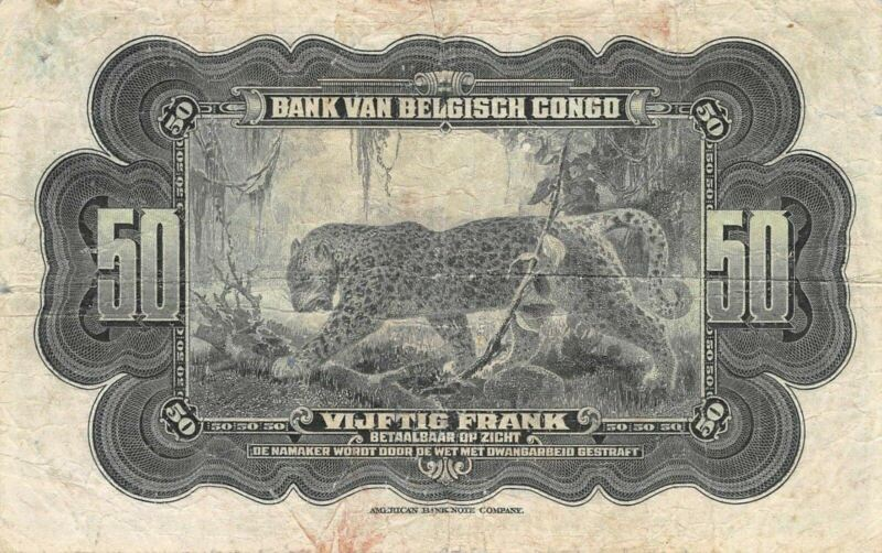 Belgian Congo  50  Francs  ND. 1941  P 16A  Series  B  Circulated Banknote