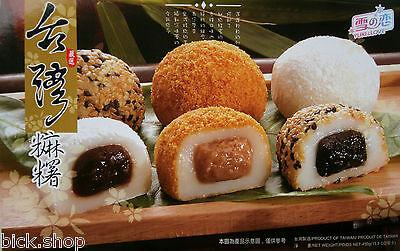 Japan Dessert (15 japanische Reiskuchen Mochi MIX Sesam/Erdnuss/Adzuki 450g Nachtisch Dessert)