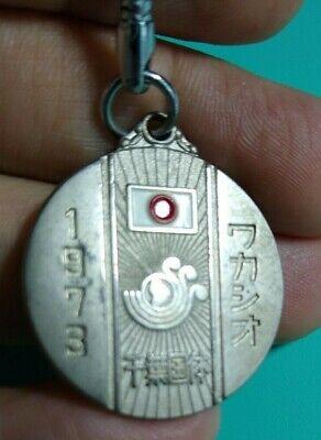 Vintage Japan Keychain / Japan Flag / Metal / 1973 / Cool Design! / Silver Color