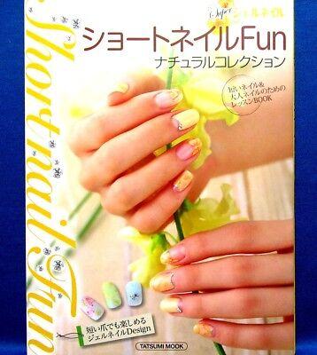 Gel Short Nail Fun Natural Collection /Japanese Nail Lesson Book