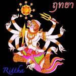 Rittha_9