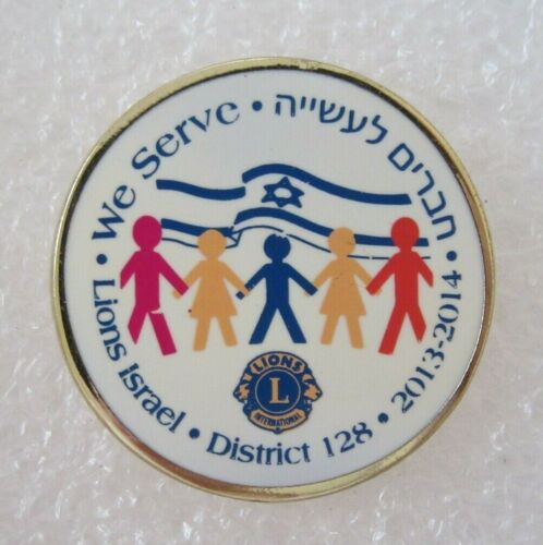 Lions Israel District 128 Pin 2014
