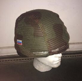 russian french? Military helmet INDUYCO
