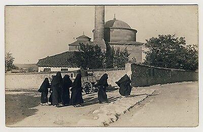 Mazedonien FRAUEN & MOSCHEE / WOMEN & MOSQUE Macedonia * Foto-AK WW I