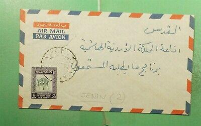 DR WHO JORDAN JENIN AIRMAIL  g18618