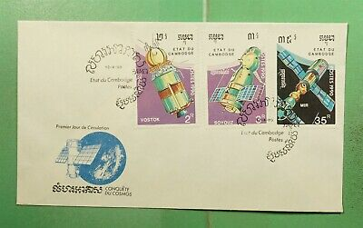 DR WHO 1990 CAMBODIA FDC SPACE CACHET COMBO  g15919