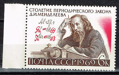 RUSSIA FAMOUS CHEMIST MENDELEEV PERIODIC TABLE STAMP 1969 MNH