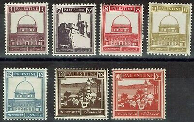 PALESTINE 1932 PICTORIAL RANGE TO 500M