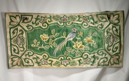 """Chinese Silk Embroidered Panel 20.5"""" x 10""""  -      56397"""