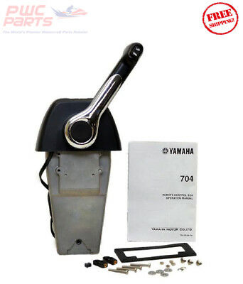 YAMAHA 704 Top Binnacle Remote Control Box 704-48205-R0-00 704-48205-P1-00  for sale  Middle River