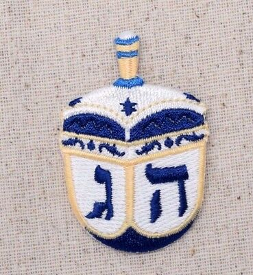 Spin A Dreidel (Dreidel Blue/White Spinning Top/Hanukkah Toy Iron on Applique/Embroidered)