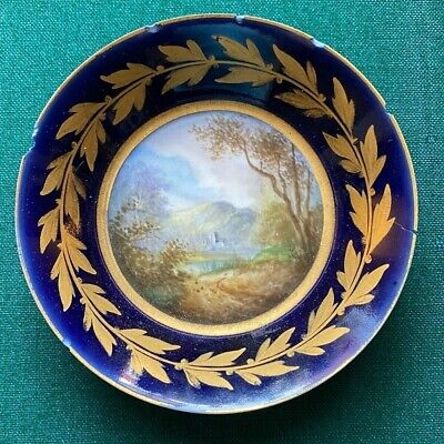 Antique French King Louis Philippe France Sevres Royal Porcelain Tuileries 1844