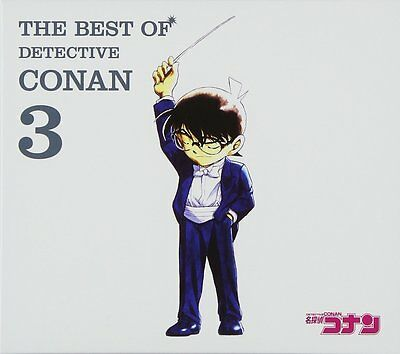 ANIME Music SOUNDTRACK CD Detective Conan Case Closed  3~THE BEST OF DETECTIVE