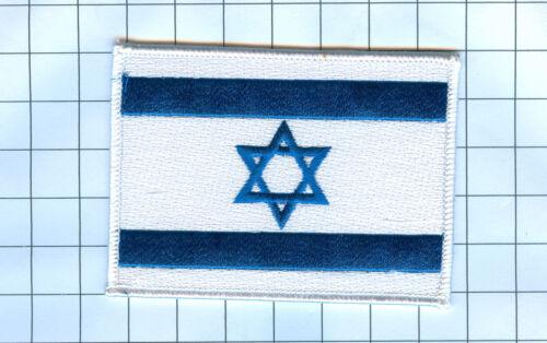 International Flag Patch Israel