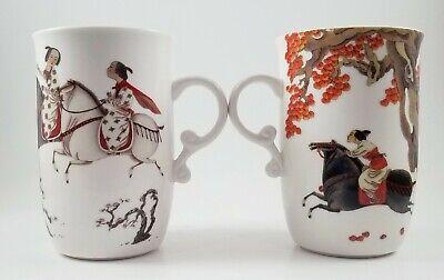 TWO (2) TEAVANA CERAMICS ASIAN WANG ZHENHUA EXCLUSIVE COLLECTION TEA COFFEE MUGS (Exclusive Asian Collection)