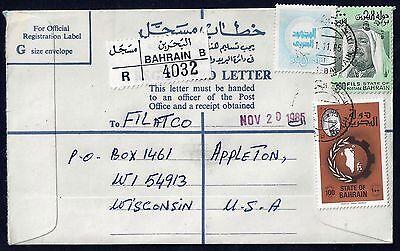 BAHRAIN 1985 AL MANAMA REGISTERED COVER W/WAR TAX STAMP TO APPLETON WI