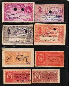 INDIAN-STATES-20-DIFFERENT-REVENUE-FISCAL-USED-STAMPS-LOT-1078