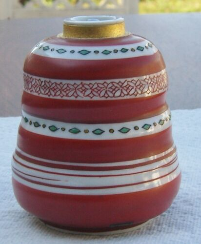 Signed Hand Decorated Japanese Ceramic Tea Caddy or Spice Jar Porcelain